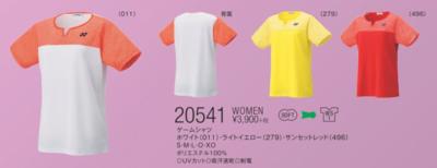 YONEX20541ウィメンズゲームシャツ