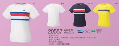 YONEX20557ウィメンズゲームシャツ
