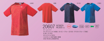 YONEX20607ウィメンズゲームシャツ