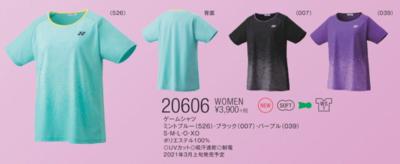 YONEX20606 ウィメンズゲームシャツ