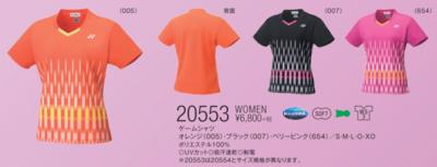 YONEX 20553 ウィメンズゲームシャツ(スリム)