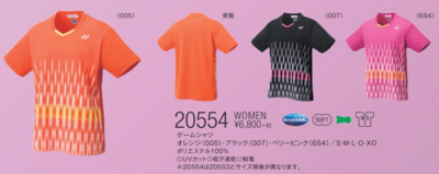 YONEX 20554 ウィメンズゲームシャツ(レギュラー)