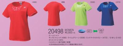 YONEX 20498 ウィメンズゲームシャツ(スリム)