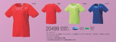YONEX 20499 ウィメンズゲームシャツ(レギュラー)