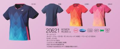 YONEX20621ウィメンズゲームシャツ