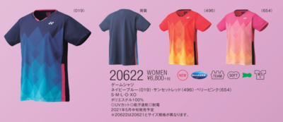 YONEX20622ウィメンズゲームシャツ