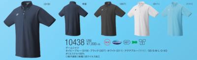 YONEX 10438 ユニゲームシャツ