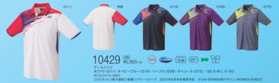 YONEX 10429 ユニゲームシャツ