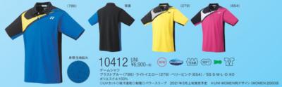 YONEX 10412 ユニゲームシャツ