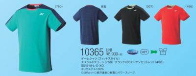 YONEX 10365 ユニゲームシャツ(フィットスタイル)