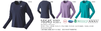 YONEX 16545 ウィメンズロングスリーブTシャツ