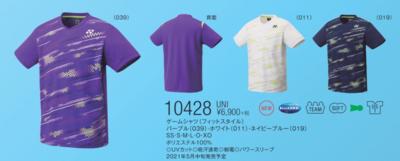 YONEX 10428 ユニゲームシャツ