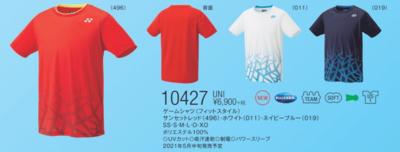 YONEX 10427 ユニゲームシャツ