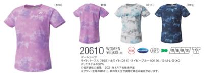 YONEX 20610 ウィメンズゲームシャツ