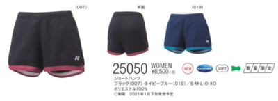 YONEX 25050 ウィメンズショートパンツ