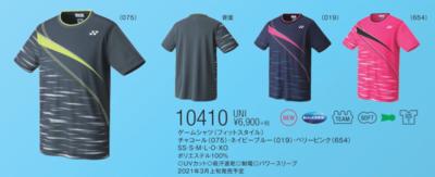 YONEX 10410ユニゲームシャツ