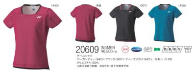 YONEX 20609 ウィメンズゲームシャツ