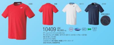 YONEX 10409 ユニゲームシャツ