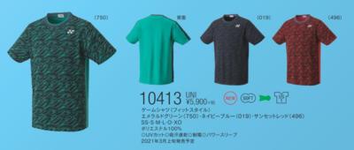 YONEX 10413ユニゲームシャツ