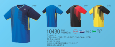 YONEX 10430 ユニゲームシャツ