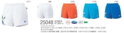 YONEX 25048 ウィメンズニットショートパンツ