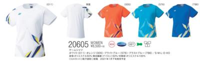 YONEX 20605 ウィメンズゲームシャツ