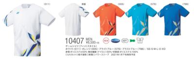 YONEX 10407 メンズゲームシャツ(フィットスタイル)
