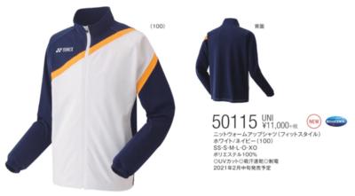 YONEX 50115 ニットウォームアップシャツ