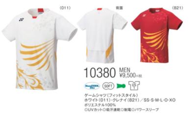 YONEX  10380 メンズゲームシャツ(フィットスタイル)