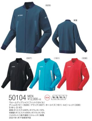 YONEX  50104 メンズウォームアップシャツ