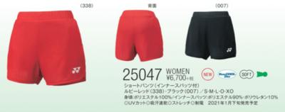 YONEX 25047 ウィメンズショートパンツ