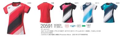 YONEX 20591 ウィメンズゲームシャツ