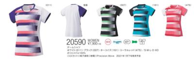 YONEX  20590 ウィメンズゲームシャツ