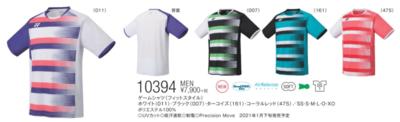 YONEX  10394 メンズゲームシャツ(フィットスタイル)