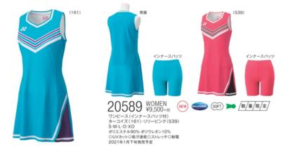 YONEX 20589 ワンピース(インナースパッツ付)
