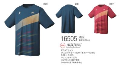 YONEX 16505  メンズドライTシャツ