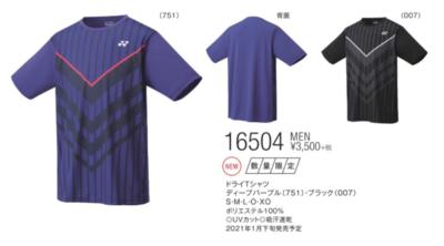 YONEX 16504  メンズドライTシャツ