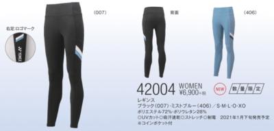 YONEX 42004 ウィメンズレギンス