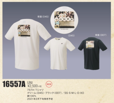 YONEX 16557A 75THユニTシャツ
