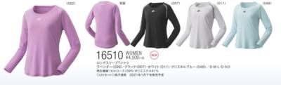 YONEX  16510 ウィメンズロングスリーブTシャツ