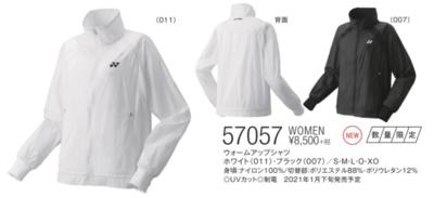 YONEX  157057 ウィメンズウォームアップシャツ