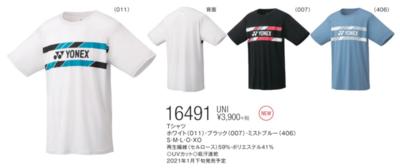 YONEX 16491 ユニTシャツ