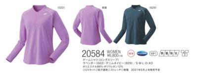 YONEX  20584 ウィメンズゲームシャツ(ロングスリーブ)