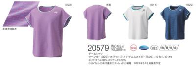 YONEX  20579  ウィメンズゲームシャツ