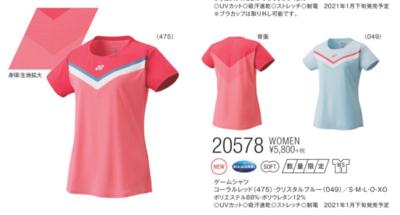 YONEX 20578 ウィメンズゲームシャツ