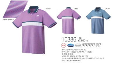 YONEX  10386 ユニゲームシャツ(フィットスタイル)
