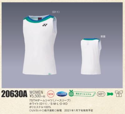 YONEX 20630A 75THウィメンズゲームシャツ