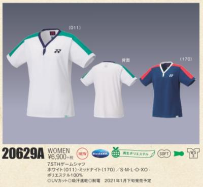 YONEX 20629A 75THウィメンズゲームシャツ