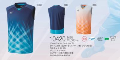 YONEX 10420メンズゲームシャツ(ノースリーブ)