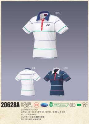 YONEX 20628A 75THウィメンズゲームシャツ